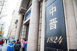 中晋资产管理有限公司(中商利高资产管理(北京)有限公司怎么样?)