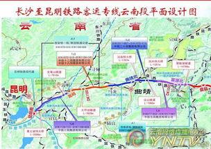 沪昆高铁云南段今日将铺通 全国 四纵四横 高铁网将全部投运