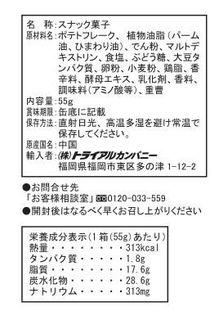 有关日本食物日语作文