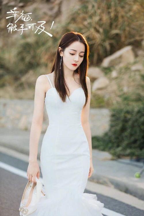 迪丽热巴新剧幸福触手可及中的婚纱造型美爆了