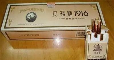 """916黄鹤楼(1916年黄鹤楼多少钱一包)"""""""