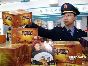 藏秘排油 减肥茶虚假宣传续 拷问名人广告