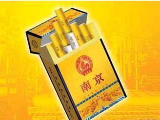 九五至尊细烟多少一包(九五至尊烟是多少价位的?)