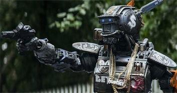 打破躯壳的灵魂 超能机器人 查派