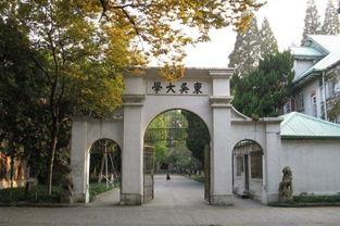 哪些大学帮扶苏州大学 自学考试