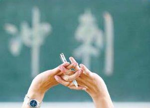 2017年高考成绩公布时间 高考成绩什么时候出来