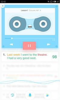 手机智能语音机器人(vivo手机机器人咋)