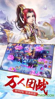 皇帝后宫侍寝游戏下载 皇帝后宫侍寝手机版下载v1.0 安卓版