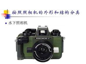 单反相机摄影知识