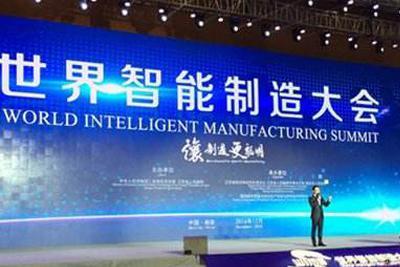 天津有哪些上市公司?
