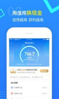 可以借钱的正规app(最容易借钱的app是)