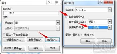 写论文时有哪些可以用的软件
