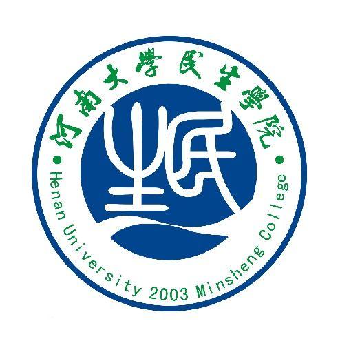 2018年河南有哪些公办大学 学校大全