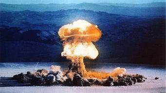 核弹生存60秒小知识