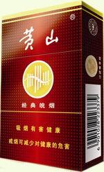 皖烟(皖烟哪种价格的好抽?)