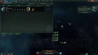 群星 帝国飞船介绍及武器科技解析