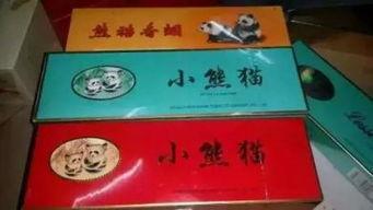 小熊猫烟(小熊猫烟多少钱一盒)