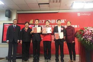 英语演讲比赛特等奖昱城中学