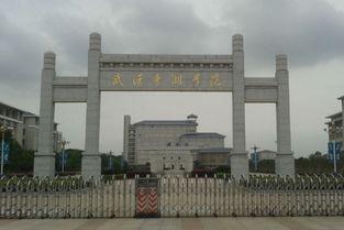 咸宁二本大学有哪些 学校大全