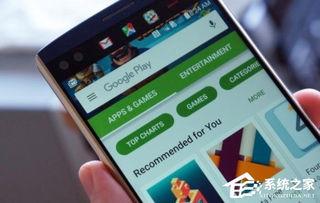 谷歌调整Google Play应用商店算法 清除低劣应用