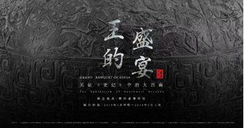 盛宴五省青铜器将集结贵州省博物馆敬请期待