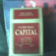 烟多少钱一包(在中国最好的烟是多少)