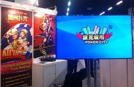 波克城市亮相2013科隆游戏展