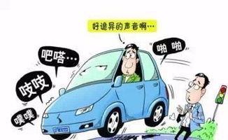 车辆安全出行的常识