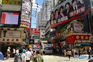 感受香港公共交通与街景