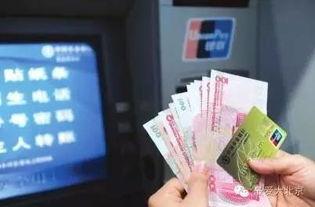 信用卡取现手续费和利息怎么算(信用卡取现利息怎么算)