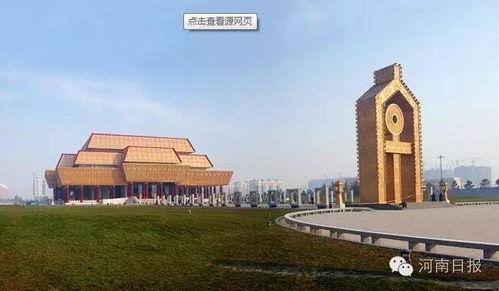 125个项目入选河南当代最美建筑,十大标志性建筑都有谁