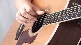 弹吉他基本