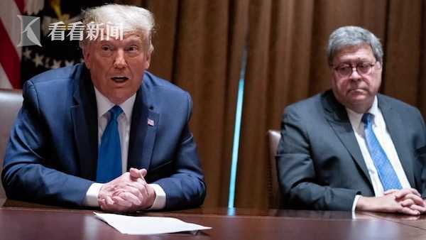 视频美国司法部长巴尔辞职当天拜登正式确认当选