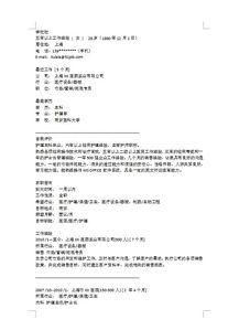 深圳劳务派遣许可证办理指南