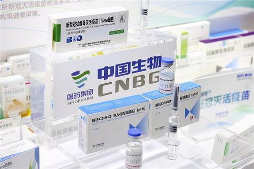 多次踩红线后,捷克还厚着脸皮向中国求助疫苗,中方回复令人意外