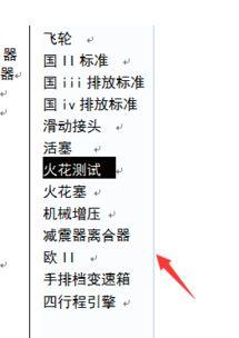 word文档蓝条怎么删