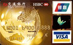 交通银行最低还款额(交行信用卡最低还款额变多了)