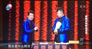 欢乐喜剧人第三季文松夺冠憨豆先生惊喜亮相