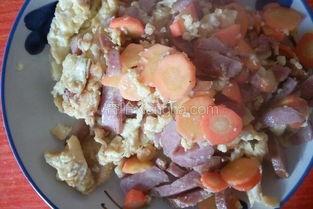 胡萝卜鸡蛋炒腊肠
