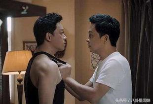 白夜追凶大结局,关宏峰为什么把老虎红烧了 网友真相了 2