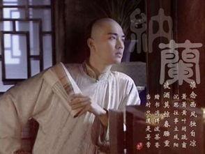 盘点华夏文化最好听的20个名字 秦王嬴政只排第三