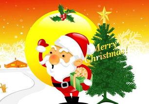 圣诞快乐ppt制作