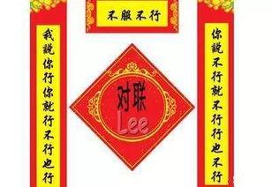横批(七字对联)_1876人推荐