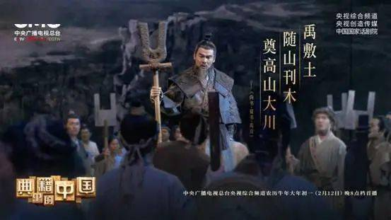 豆瓣开分9.4,总台典籍里的中国全网刷屏成春节王炸节目