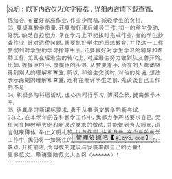 初中语文教师工作总结个人