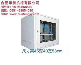 1.2米网络机柜主要应用于什么地方