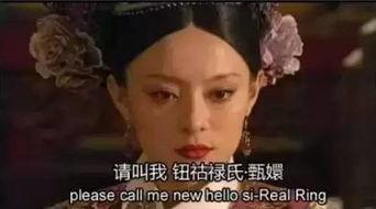 当外国人拥有了自己的中国名字时 整个世界都被笑傻了 绝对不是翻译的问题