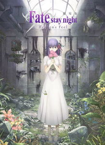 Fate stay night Heavens Feel剧场版动画在线观看 Fate stay night Heavens Feel剧场版动画全集