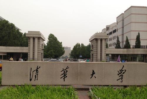 南京的大学有哪些专业 大学教育