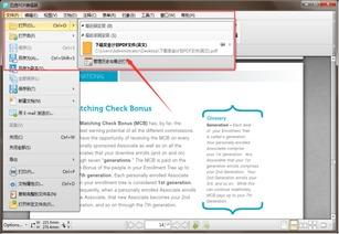 PDF编辑器哪个好用 迅捷PDF编辑器软件如何使用